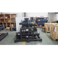 Wholesale Factory Price  Low Temperature  Single Screw Compressor Condensing Unit from china suppliers