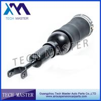 Wholesale Audi A6 Allroad Air Shock Absorber Aluminium 4Z7616051D / B Air Spring Strut from china suppliers
