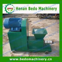 Buy cheap rice husk briquette machine from wholesalers
