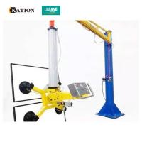 Wholesale Glass Vacuum Lifter Jib Crane For Unloading Insulating Glass Insulating Glass Machines from china suppliers
