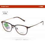 China Plastic Lightweight Eyeglass Frames / Unisex Wayfarer Eyeglasses Metal Frames for sale