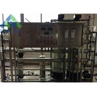 Buy cheap Customized Outlet TDS RO Water Treatment Plant Industrial RO System 220V/50Hz from wholesalers