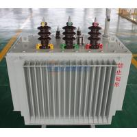 China What is the unexcited voltage regulation of transformer? for sale