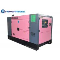Wholesale 20KW 25KVA FAWDE Silent Diesel Power Generator 1500rpm 1800rpm from china suppliers