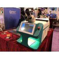 China Intelligent Control Laser Soldering Machine For Jewellery / Small Laser Welding Equipment for sale