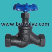Wholesale inside screw carbon steel globe valve from china suppliers