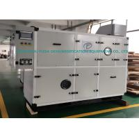 Wholesale Industrial Low Humidity Dehumidifier from china suppliers