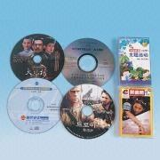 China 650MB CD-R, DVD-R, VCD, CD-ROM Cd Replication Services With Plastic Case Packaging on sale