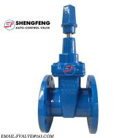 Wholesale DIN F4 PN16 PN10 NBR DN100 PN16 GGG50 cast iron sluice gate valve from china suppliers
