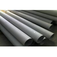 Buy cheap AP Finished Seamless Stainless Steel Pipe ASTM A312 AISI304 304L 316L SS Pipe from wholesalers