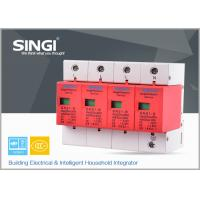 Wholesale 4P 40KA - 80KA  420V electric surge protector / surge protective device from china suppliers
