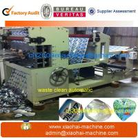 Wholesale aluminium foil register die punching machine with servo motors  speed 150 meter a minute from china suppliers