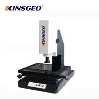 Buy cheap 108mmu CMS-200 Coordinate Measuring Instrument , Coordinate Measure Machine 0 from wholesalers