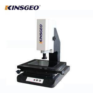 Buy cheap 1μm 100kg Quadratic Elements Video Measuring Machine , Coordinate Measuring from wholesalers