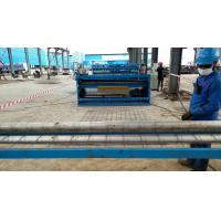 Wholesale Large Roll Mesh Welding Machine For Iron Wire , Mesh Size 100x100mm from china suppliers