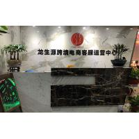 xuchang longshengyuan hair products.co.ltd