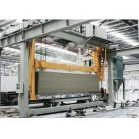 Wholesale Fireproof Autoclaved Aerated Concrete Fly Ash Brick Manufacturing Machine from china suppliers