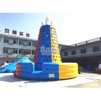 Wholesale Outdoor Blue Giant Rocket Inflatable Climbing Wall / Obstacle Course Wall For Children And Adult from china suppliers