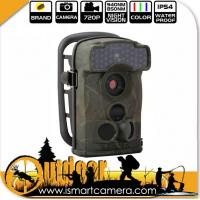 Buy cheap Wide angle MMS&GPRS hunting camera Ltl 5310 from wholesalers
