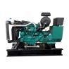 Volvo 4 Cylinder Diesel Generator 100kw , Three Phase Water Cooled Diesel Generator for sale