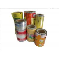 Wholesale PET/VMPET/PE Laminating Snack Nut Film Roll Packaging Plastic Pouch Packaging from china suppliers