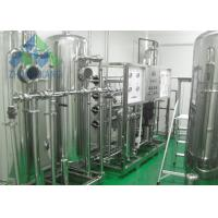 Buy cheap Highly Automation RO Water Treatment Plant For Medicine Industry 98% Filter Efficiency from wholesalers