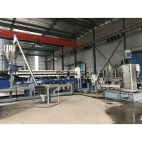 Wholesale Ldpe Plastic Pellet Making Machine , Pvc Plastic Recycling Equipment from china suppliers