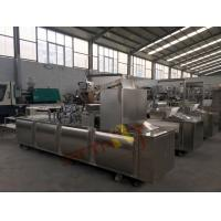 China Almonds Sesame Cereal Bar Forming Machine Rice Cake Molding Auto Feeding on sale