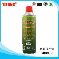 Wholesale TILUNR LP-1704 Mould cleaner Machine & Mold Cleaner Oil Remover from china suppliers