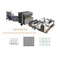 Wholesale Plant support net making machine from china suppliers