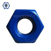 Buy cheap ASTM A194 2H Heavy Hex Nuts from wholesalers