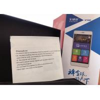 Buy cheap Electronic Offline Language Translator French To 10 Languages 153.5 * 76.8 * 8 from wholesalers