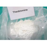 Buy cheap Natural Weight Loss Raw Powder Theobromine For Diuretic CAS 83-67-0 from wholesalers