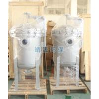 Wholesale 6 Bags Multi Bag filter housings - Stainless Steel Multi Round Bag Filtration System from china suppliers