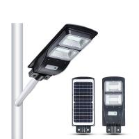 China High quality Abs IP65 outdoor 20W/40W/60W integrated all in one led solar street light HLKC1 for sale