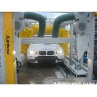 Future of International Car Wash Center for sale
