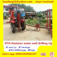 Wholesale China Made Cheapest Tractor Mounted DTH Hammer Water Well Drilling Rig For 50 Meters Depth from china suppliers
