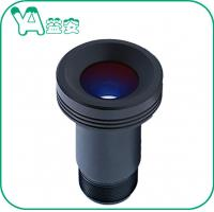 Wholesale Starlight CCTV Camera 6mm Lens, IR Sense Infrared Surveillance Camera Lens from china suppliers