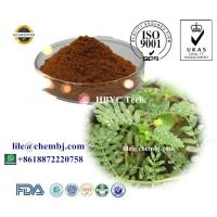 Buy cheap Fructus Tribuli Extract 90131-68-3 Male Health Plant Extract Raw Material from Wholesalers