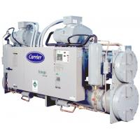 Wholesale Dry screw water chiller from china suppliers