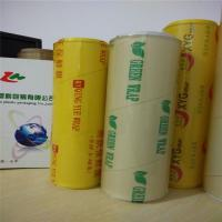Wholesale self-adhesive clear plastic film transparent pvc cling film from china suppliers