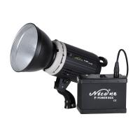 Buy cheap Remote control Stepless adjustment Outdoor Flash Photography with E14 modeling from wholesalers