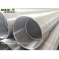 Buy cheap Stainless steel wedge wire screen filter plate for the water/oil well from wholesalers