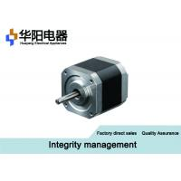 Wholesale 42BYGH Hybrid Geared Stepper Motor 12V - 24V For Fax Machine / Scanner Motor from china suppliers