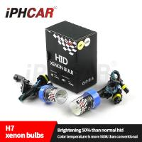 Wholesale IPHCAR Hid Xenon Bulb H1 H3 H4 H7 High Brightness Hid Bulb Light 4300k 5500k 6000k H7 Bulb from china suppliers