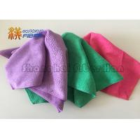 Wholesale Kitchen Anti Static Microfiber Cleaning Cloth , Microfiber Glass Cleaning Rags from china suppliers