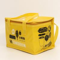Wholesale Pearl Cotton Portable Take Away Compact Lunch Bag Aluminum Foil Insulation from china suppliers