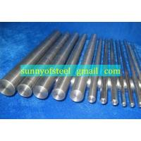Wholesale hastelloy 2.4675 forging ring shaft from china suppliers
