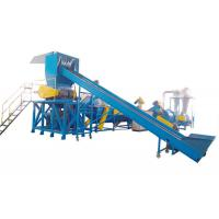 PET Waste Plastic Recycling Line / Plastic Recycling Pelletizing Machine for sale