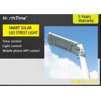 Buy cheap 12 Volt Epistar Chip Wireless Solar Powered LED Street Lights For Garden / from wholesalers